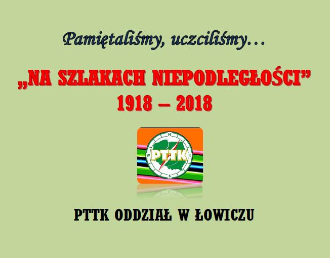 ROCZNICA  1918 – 2018